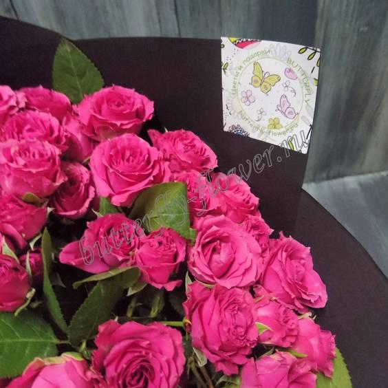 "Bouquet of spray raspberry roses ""Fantastic raspberry"""