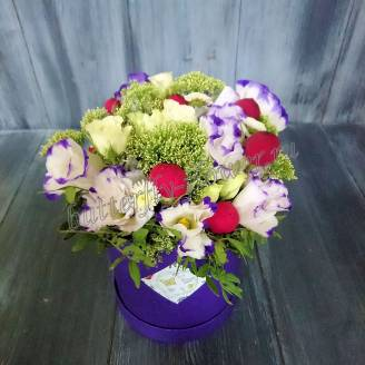 "Bouquet of flowers in design box ""Strawberry Glade"""