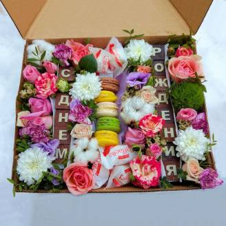 "Bouquet of flowers and sweets in eco-box ""Sweet Birthday"""