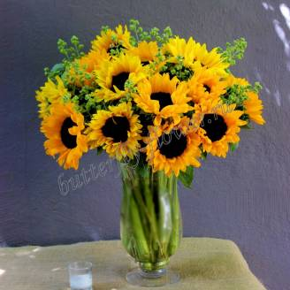 "Bouquet of 21 sunflowers ""Warm Day"""