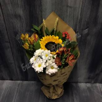"Bouquet of chrysanthemums and sunflower ""Autumn time"""