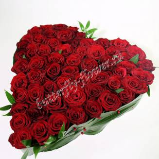 "Heart of red roses ""Flame of Passion"""