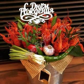 "Bouquet of crayfish and vegetables in a decorative bucket ""Delicious No.713"""